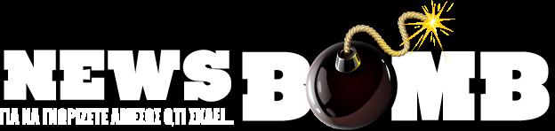 Newsbomb Logo