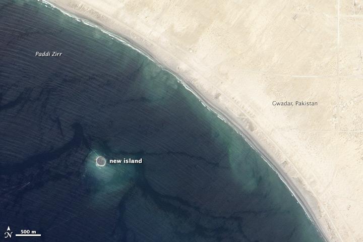 gwadar ali 2013269