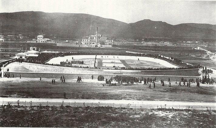 karaiskakh 1896