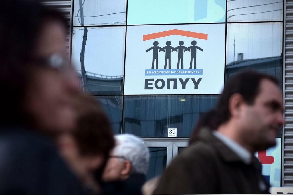 eopyy-1024x682