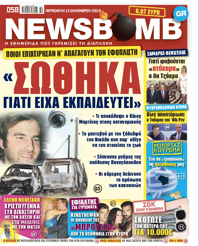 NB13XII13