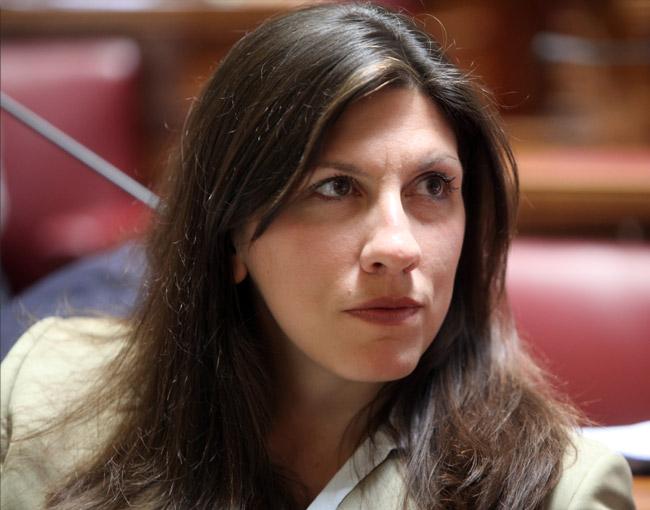 Zoi-Konstantopoulou-Parliament