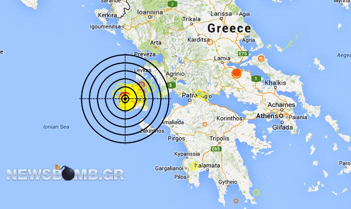 Νέος ισχυρός σεισμός 5,7 Ρίχτερ στην Κεφαλονιά