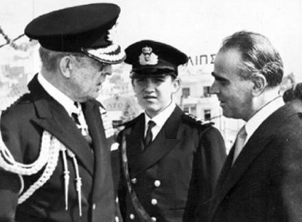 Pavlos-Konstantinos-Karamanlis