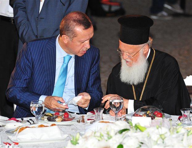 βαρθολομαίος ερντογάν ραμαζάνι