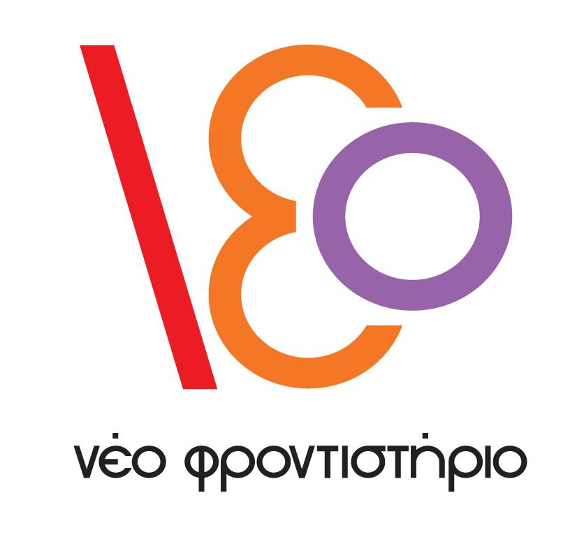 neo logo MONO