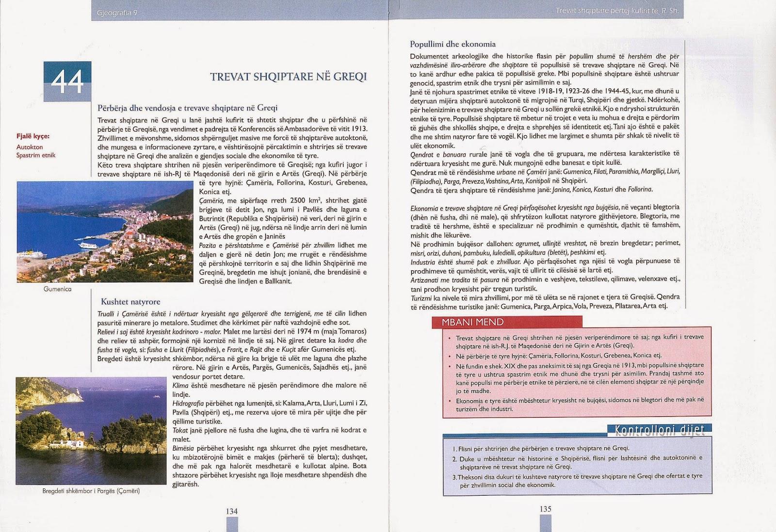 GJEOGRAFIA 9 σελ 134-135