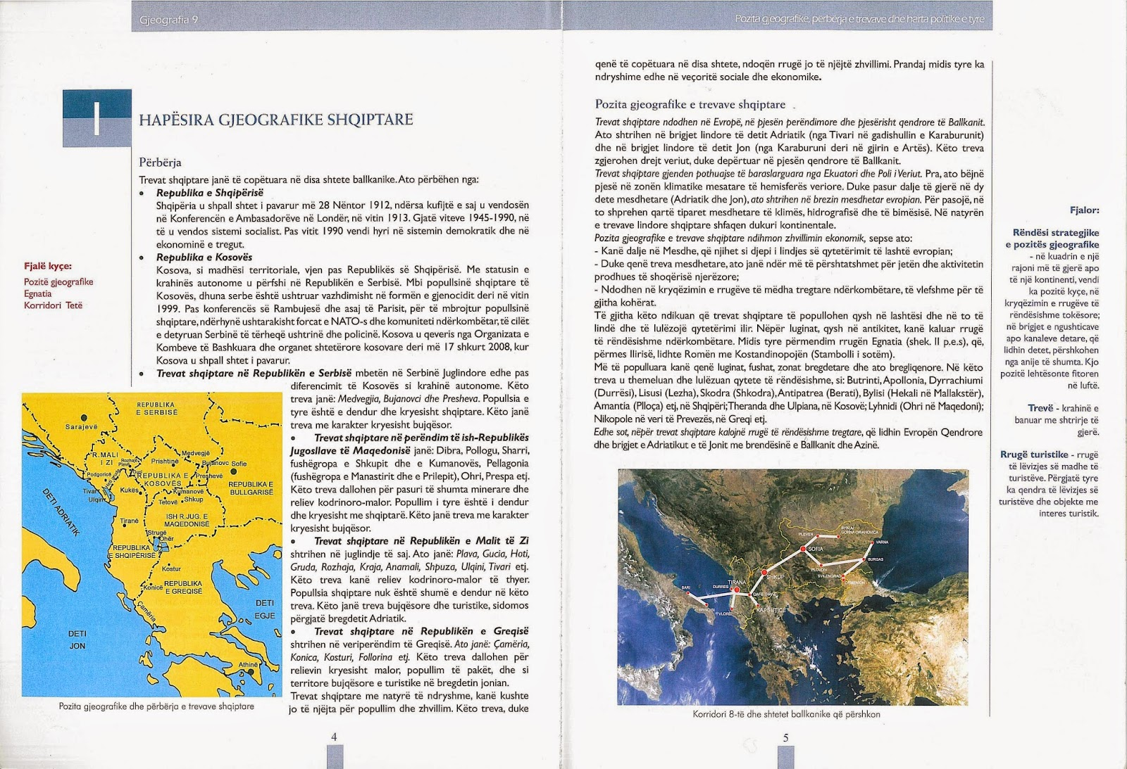 GJEOGRAFIA 9 σελ 4-5