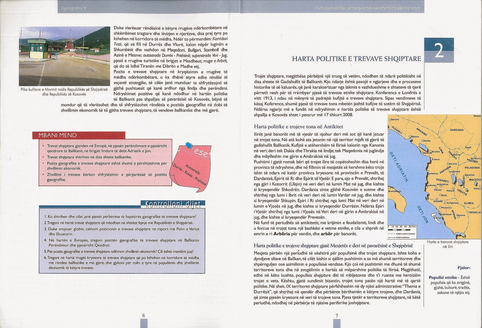 GJEOGRAFIA 9 σελ 6-7
