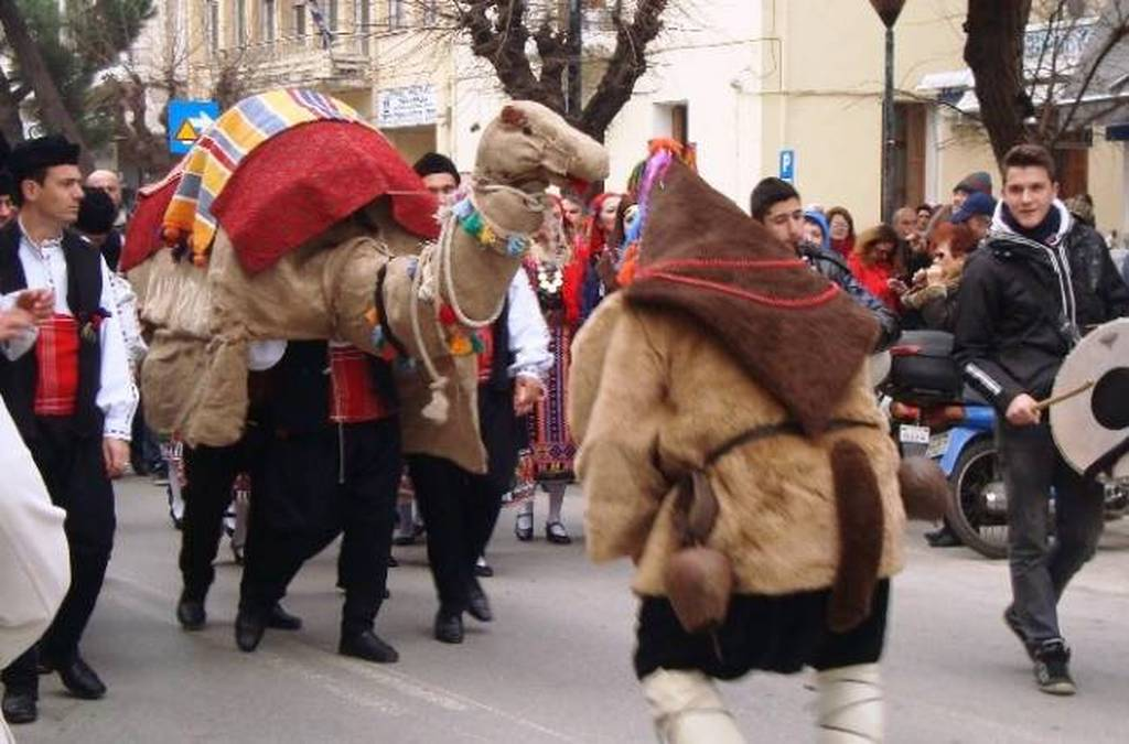 stolismenh kamila