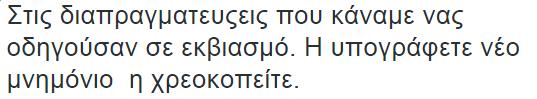 dragasakis tweet