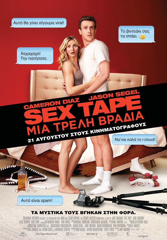 Ενήλικος δωρεάν σεξ ταινία