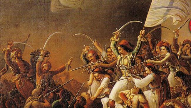 25η Μαρτίου 1821: Η Εθνική Επέτειος της 25ης Μαρτίου 1821 από τη Google