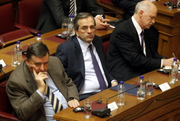 samaras papandreou karatzaferis