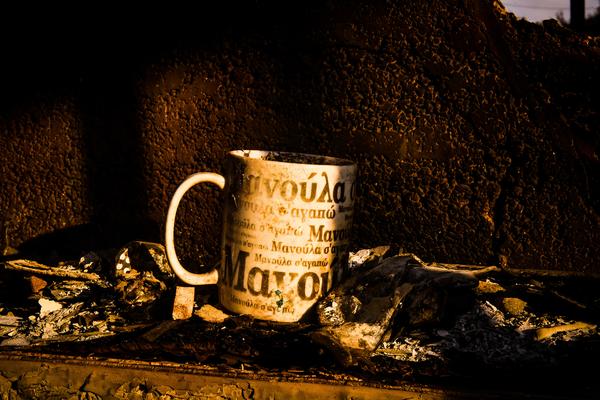 Φωτιά Μάτι - Νέα στοιχεία που συγκλονίζουν  Αυτά είναι τα αίτια της  τραγωδίας - Newsbomb - Ειδησεις - News 1745d0fcad8