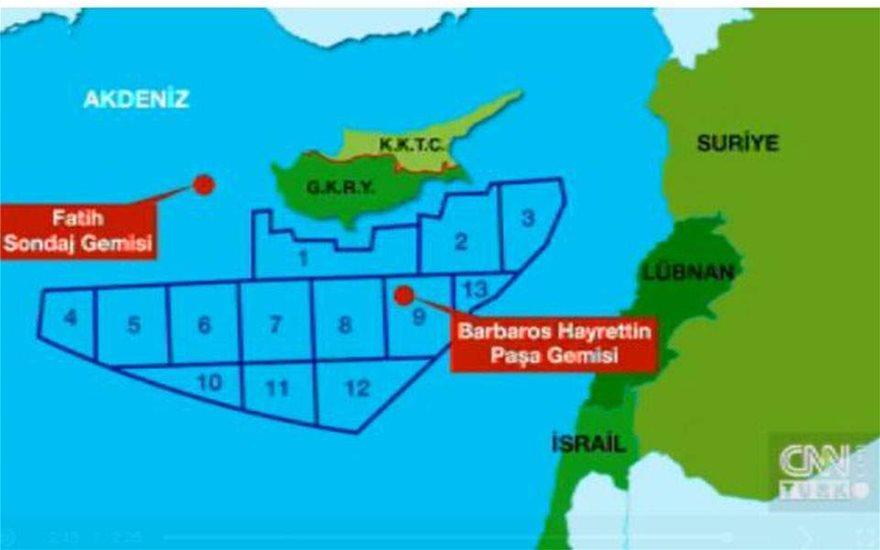 66 - Πρόκληση δίχως όρια: Οι Τούρκοι εξαφάνισαν Καστελλόριζο, ελληνική υφαλοκρηπίδα, Κυπριακή ΑΟΖ (pics)