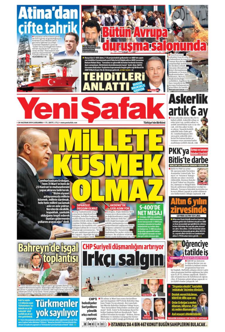 Επικίνδυνα παιχνίδια Οι Τούρκοι απλώνουν χέρι και στην Κρήτη - «Έχουμε δικαιώματα»