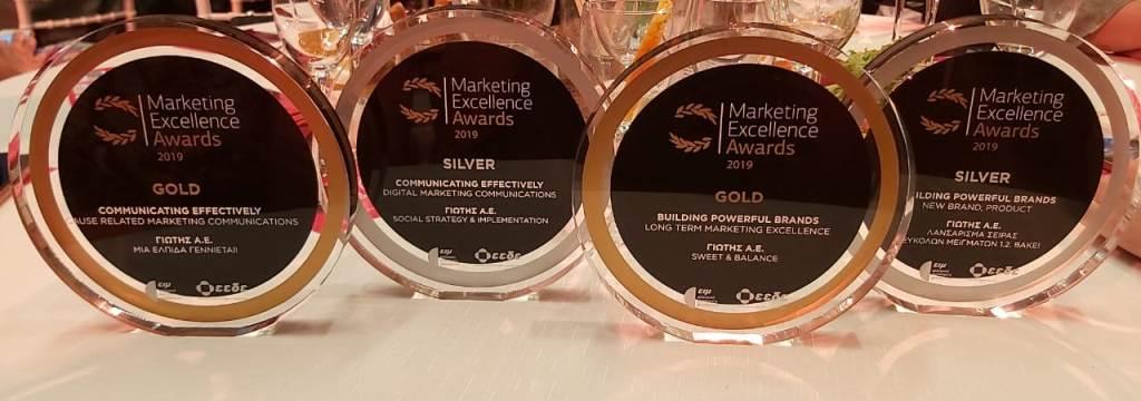 Τέσσερα νέα σημαντικά βραβεία για τη ΓΙΩΤΗΣ ΑΕστα Μarketing Excellence Awards 2019