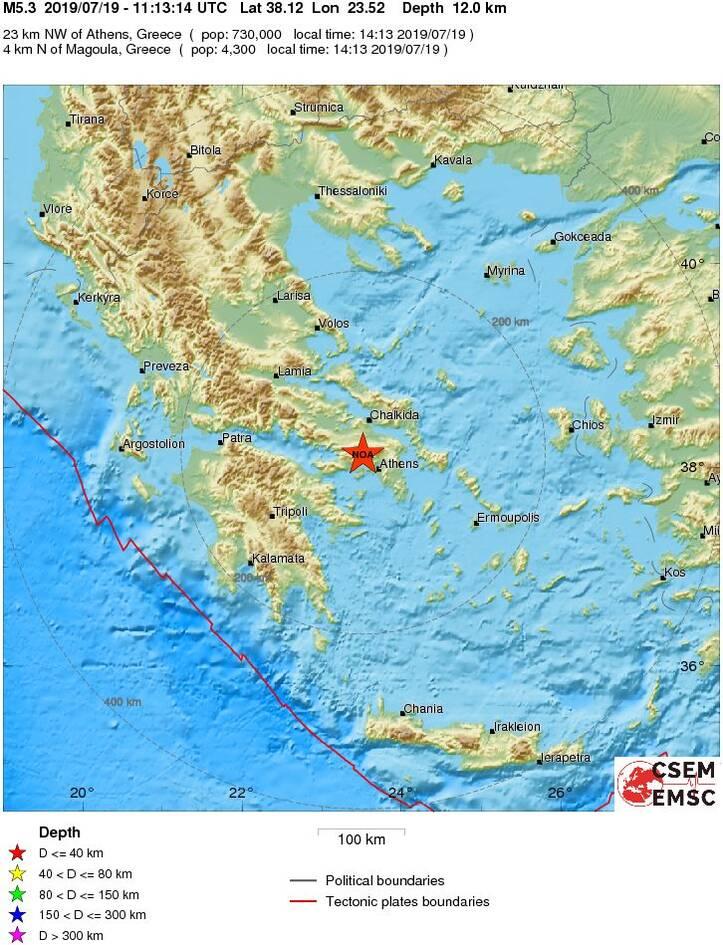 Σεισμός Αθήνα – Βίντεο: Τα 15 δευτερόλεπτα του τρόμου - Η στιγμή που ο εγκέλαδος χτυπά την Αττική seismos athina