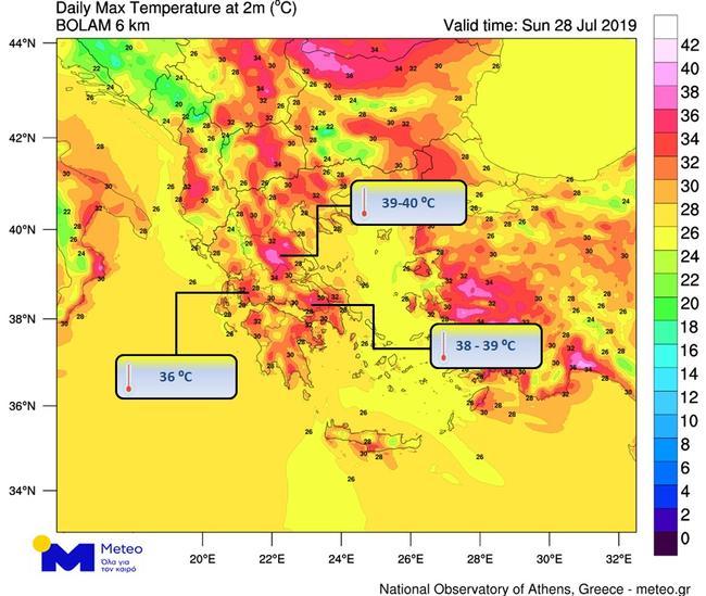 Καιρός: Υψηλές θερμοκρασίες και τη Δευτέρα (29/07) – Πότε ανεβαίνει κι άλλο ο υδράργυρος