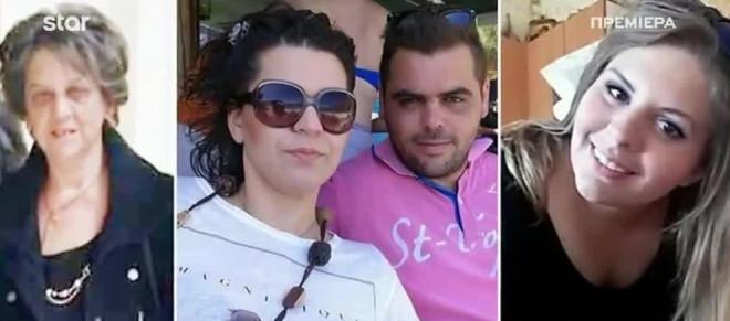 Τα τέσσερα άτομα που χάθηκαν στον Γεροπόταμο: Οι γονείς της Εμμανουέλας, η μητέρα της 30χρονης Ροδούλας και η 20χρονη αδερφή της