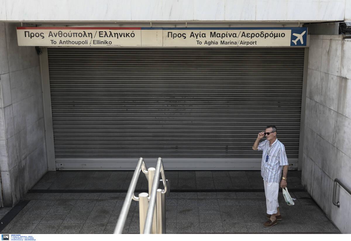 Απεργία «Λουκέτο» στη χώρα την Τρίτη