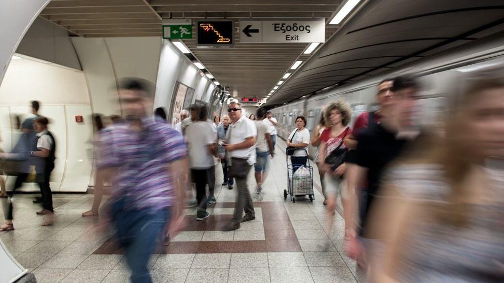 Μετρό Δεν θα αλλάξει όνομα ο σταθμός «Ευαγγελισμός» - Η επιθυμία της οικογένειας Μπακογιάννη