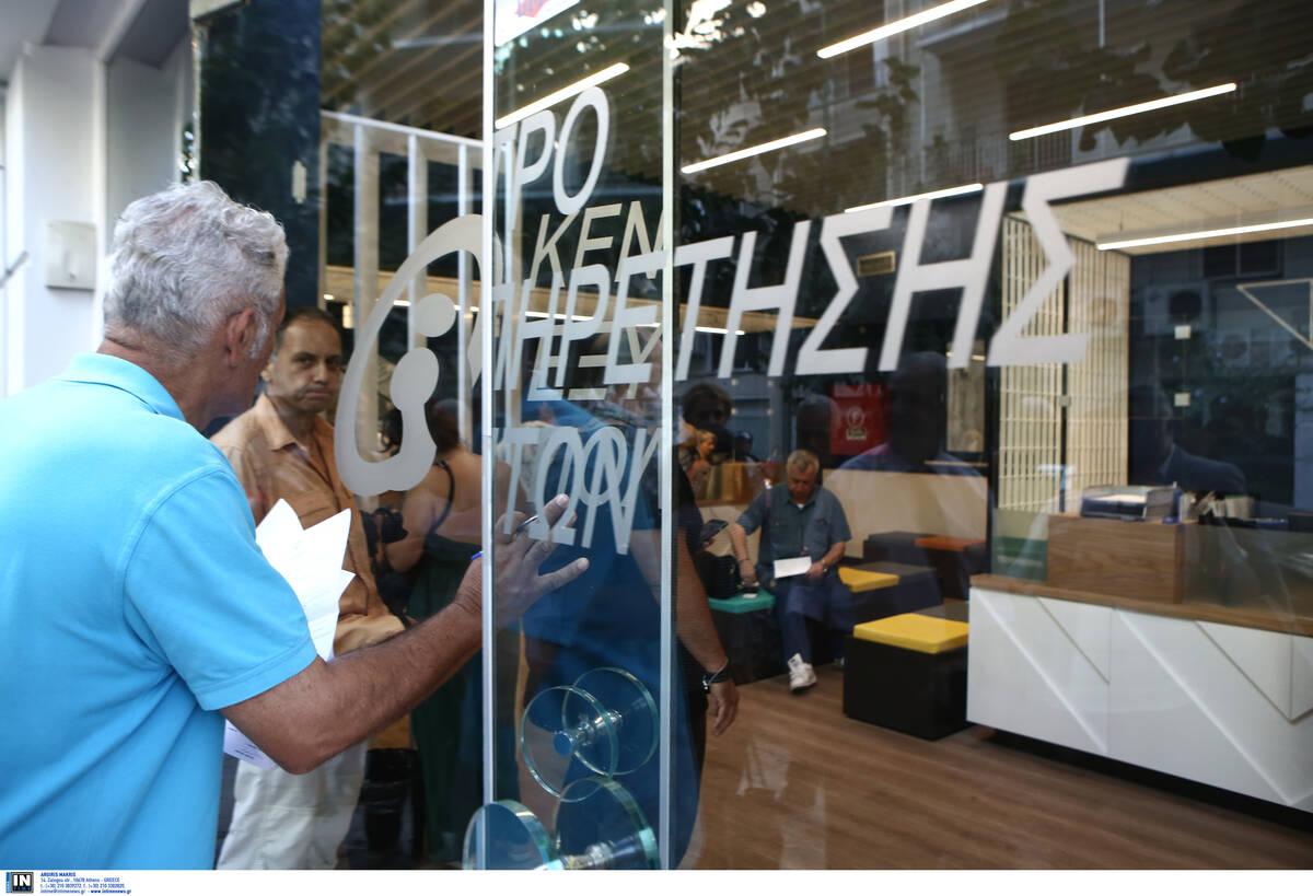 ΑΣΕΠ Η πρώτη προκήρυξη για προσλήψεις μόνιμων υπαλλήλων στα ΚΕΠ